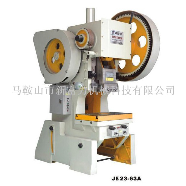 JE23 Series Inclinable Eccentric Power Press